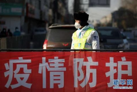 On January 4, staff were on duty at the entrance and exit of the Kunshan West Road control area on Tawan Street in the Huanggu District of Shenyang City.